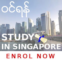 study-in-Sinngapore